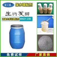 混凝土改善保水粘聚性效果用保水增粘劑解決