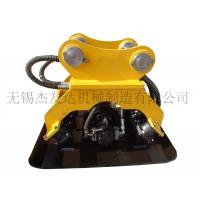 液壓振動夯 挖掘機夯實器 液壓馬達夯實器 挖機振動夯