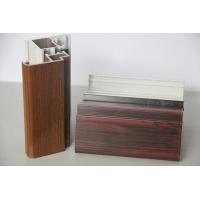 新型木纹转印铝材