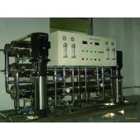 量身定制煤业生活饮用水处理设备