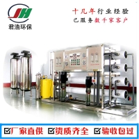 供应玻璃用反渗透设备