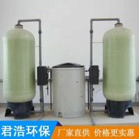 量身定制軟化水系統 軟化水處理系統