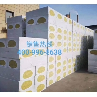 岩棉(玻璃棉)复合板