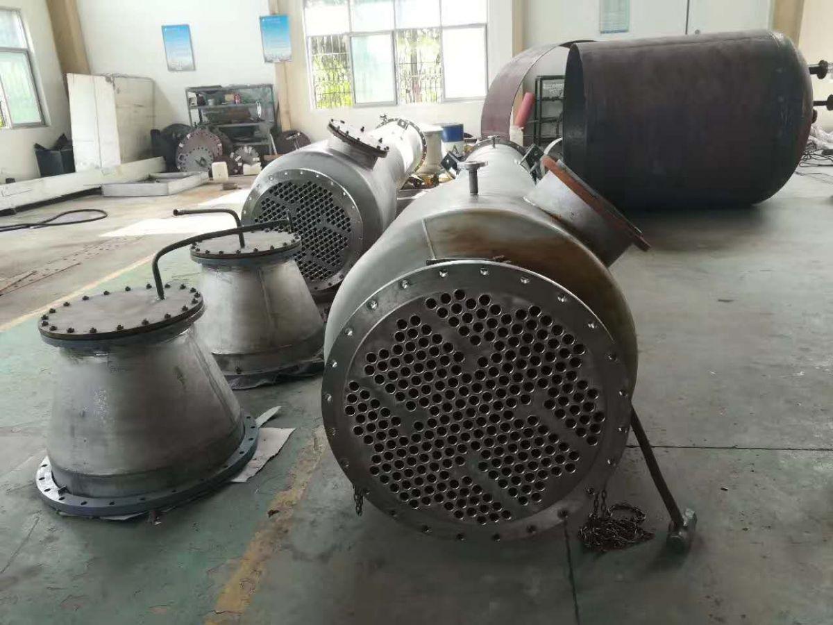 陕西特佰鑫金属科技有限公司