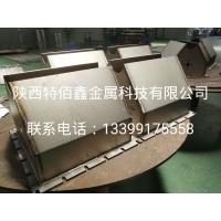 特佰鑫金属加工供应:非标钛加工件;钛异形件;钛锻件