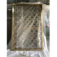 拉丝钛金铝雕隔断镂空金属屏风北欧风格