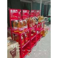 塑料注塑货架超市卖场广告促销架陈列架食用油展示架