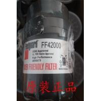 弗列加柴油滤清器FF42000