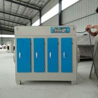 光氧催化废气处理设备 光氧机工业废气净化器