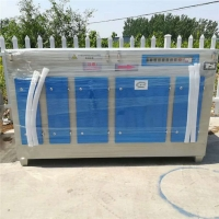 废气处理设备 光氧废气处理设备