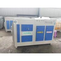 河北专业生产 光氧活性炭一体机设备