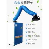 焊接烟尘净化器 移动式焊烟机净化器