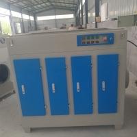 光氧催化废气净化器 废气治理专家