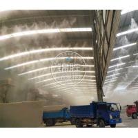 山西建筑工地喷雾除尘降尘 厂房高压喷雾除尘安装