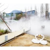 西安雾森品牌 西安景观喷雾 景观喷雾工程 园林湖景喷雾 雾森