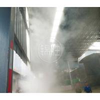 喷雾除尘价格 喷雾除尘制造商 降尘优质找西安锦胜