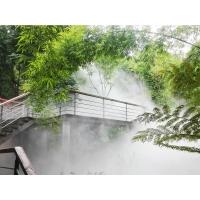 陕西人造雾喷雾,喷雾造景,降温,降尘,雾森造雾设备