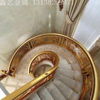 青島鑫藝銅鋁藝樓梯藝術雕刻樓梯護欄