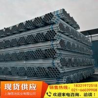上海国强镀锌钢管天津友发消防管劳动管