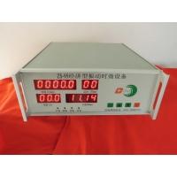 郑州振动时效设备振动时效消除应力