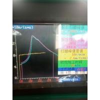 无锡振动时效振动时效设备专卖部
