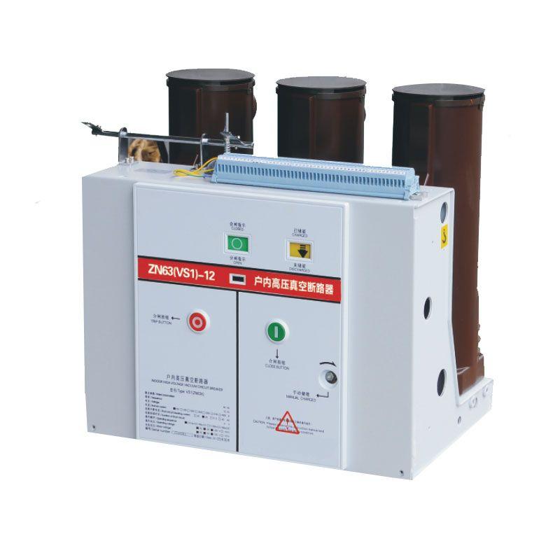 VS1 12户内固定式高压真空断路器ZN63成套柜用断路器