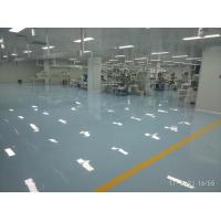 环氧砂浆工业地坪 厂房车间地面处理