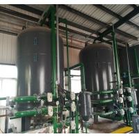杜笙树脂CH-90三元材料废水除钴树脂科海思除钴树脂过滤器
