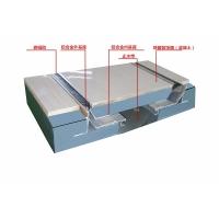 抗震型地面變形縫FFS