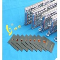 江蘇博林鍍鋅鋼跳板腳手架的特點