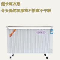厂家直销碳纤维电暖器片电取暖器