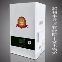 智能PTC陶瓷片加热电锅炉