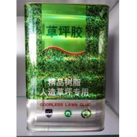 齐辰环保 人造草坪胶专业生产草坪专用胶水