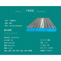 焊接平台价格 焊接铸铁平台 铸铁工作台报价 来图定制