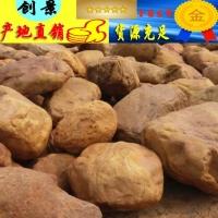 广东黄蜡石批发,广东黄蜡石产地