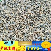 广东鹅卵石,广东鹅卵石价格