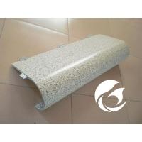 外墻鋁單板常泰鋁業_提供烤瓷_石材包柱鋁單板