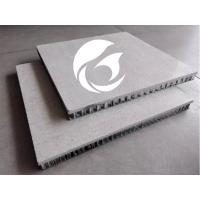 幕墻鋁蜂窩板_常泰鋁業外墻鋁單板提供
