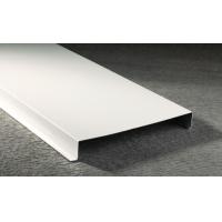 歐佰鋁天花用于廚房衛生間、廠房、走廊、加油站天花吊頂