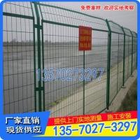 云浮水库护栏网 茂名绿色铁丝网护栏 圈地隔离网厂家直销