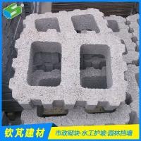 京津冀 生态砌块_BE渗滤砌块_WE植生砌块_鱼巢砖