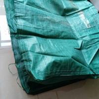 聚丙烯pp土工石笼袋