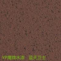 长沙真石漆岩片漆质感涂料供应商
