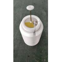 直销供应农厕改造冲厕器