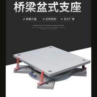 桥梁盆式橡胶支座GPZJPZ QZ DX/SX/GD减隔震