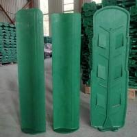 玻璃钢防眩板高速公路塑料遮光板S型防眩挡光板防护板厂家直销