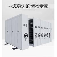 石家莊密集柜-密集架-金庫門-智能檔案密集柜廠家