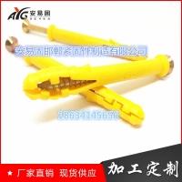 安易固 塑料胀管 小黄鱼涨塞 拧入式金杏锚栓8*60