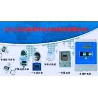 微信支付集中式电表  CBD集中式电表 学生公寓智能电表