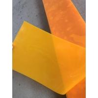 上海黄色防弧光软门帘
